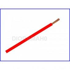 Cavo unipolare sezione 0,75 mmq ROSSO 10 mt