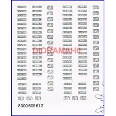 1050 ROCO Minitanks - Decal