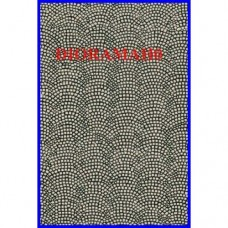 50505 AUHAGEN - Pavimentazione in cartoncino sanpietrini